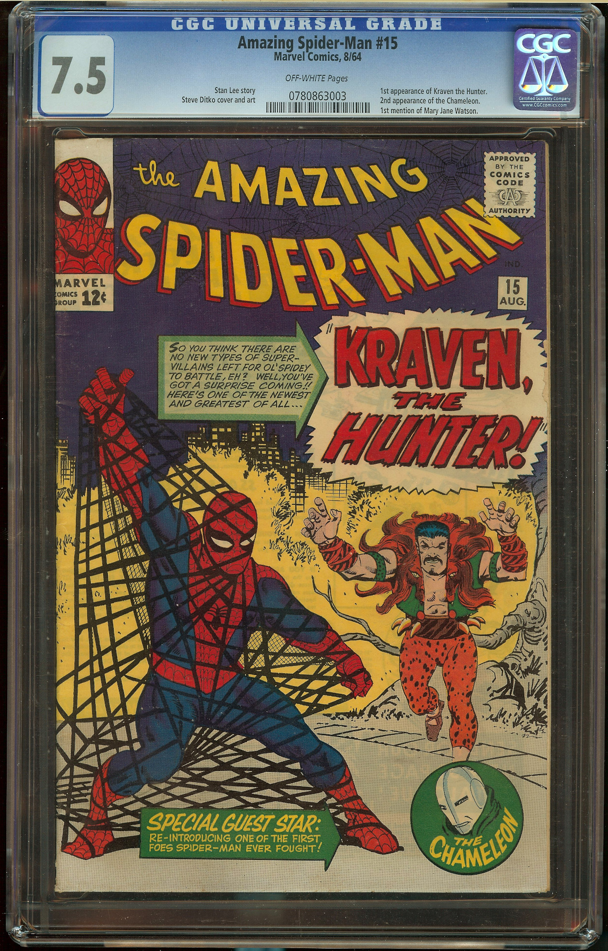 Amazing Spider-Man #15 CGC 7.5